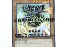37MA●遊戯王 WORLD CHAMPION SHIP 2017 来場記念 ブラック・マジシャン・ガール 2017-JPP01 ホログラフィックレア 未開封
