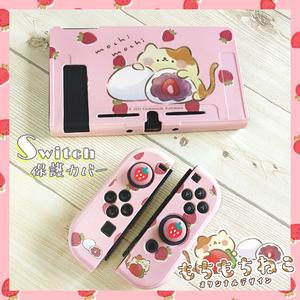 【即日~翌日発送】スイッチ Switch 保護 カバー ピンク ネコ 猫 苺 いちご大福 もちもちねこ かわいい