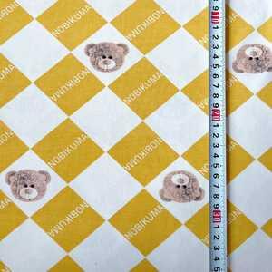 テディベア Tシャツニット 165×50cm くま クマ くまさん ニット生地 布 はぎれ 生地 アニマル 動物 リメイク ハンドメイド