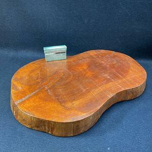天然木 敷板 木製花台 輪切り一枚板 木製飾り台 木工芸 煎茶道具 古民具 46.5×31×h4.5cm