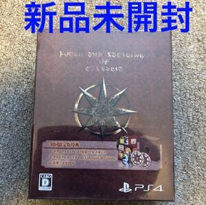【PS4】 ガレリアの地下迷宮と魔女ノ旅団 [初回限定版] 新品未開封