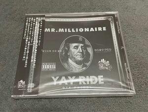 レア新品 mr.millionaire yay ride