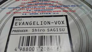 ●送料無料● 新世紀エヴァンゲリオン サントラ●EVANGELION-VOX フィルム缶ケース仕様● 鷺巣詩郎●