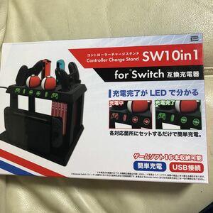 任天堂スィッチ コントローラーチャージスタンド 互換充電器