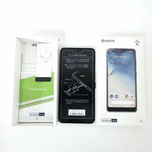 【送料無料】 Androidone S8 アンドロイドワン ブラック SIMフリー (Y!mobile SIMロック解除済) 一括 判定〇 未使用品 Android one /2106A