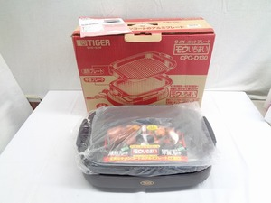07Y052 【 長期保管・未使用品 】 TIGER タイガー ホットプレート モウいちまい CPO-D130 通電OK 現状渡し 売り切り