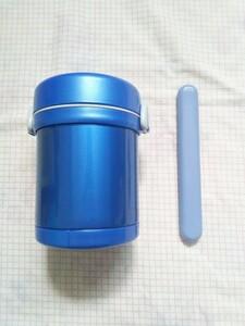 お弁当用ジャー ステンレス製魔法瓶 メタリックブルー SL-WL07-AH 保温弁当箱
