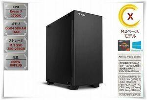 ★最新!!寂々サイレントPC〔M.2 250GB/M16GB搭載〕Ryzen 7 3700X/ANTEC P110 silent/MSI X570-A PRO/600W/Win10[YY8353]