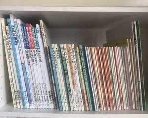 福音館書店 かがくのとも こどものとも 等 64冊セット 家庭保育園 幼児向け絵本 送料込み 送料無料 傑作集 かこさとし 五味太郎