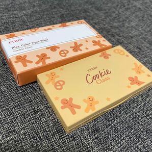 【即日発送】エチュード シャドウ ルックアットマイアイズ クッキークラス 韓国