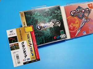 セガサターン ソフト グランディア ドリームキャスト ソフト グランディアⅡ