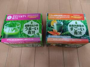 クオール 青汁2種セット 120袋 / うまーい青汁 すごーい青汁 株主優待