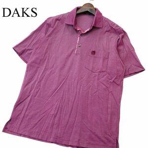 美品★ DAKS ダックス 春夏 ロゴ刺繍★ 半袖 ポロシャツ Sz.LL メンズ 大きいサイズ 日本製 A1T06153_5#D