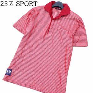 23区 SPORT スポーツ 春夏 smooth FiT★ 半袖 ボーダー ポロシャツ Sz.L メンズ ゴルフ HOMME オム A1T06111_5#A
