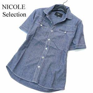 NICOLE Selection ニコル セレクション 春夏 シャンブレー★ 半袖 スリム シャツ Sz.46 メンズ A1T05660_5#A