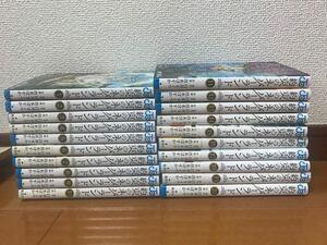 約束のネバーランド 全巻 1〜20巻白井カイウ ジャンプ