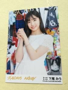 ジワるDAYS AKB48 劇場盤封入写真 チーム8/チームA 下尾 みう 他にも出品中 説明文必読