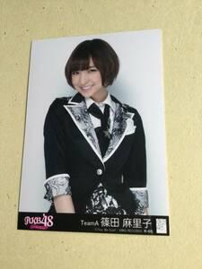 AKB48 ここにいたこと 劇場盤封入写真 チームA 篠田 麻里子 他にも出品中 説明文必読