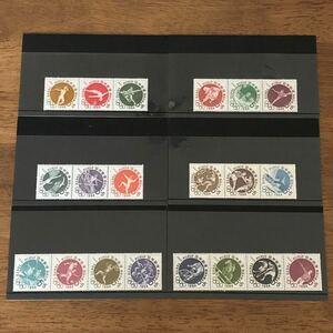1964 第18回オリンピック競技大会記念 東京オリンピック 募金 20競技 東京 オリンピック