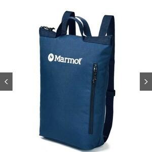 【付録のみ】 マーモット 保冷バッグ