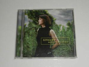 CD / 辛島美登里『シングルス SINGLES』ベストアルバム サイレント・イヴ それぞれのメリー・クリスマス