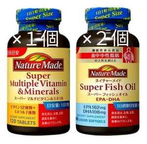 ネイチャーメイドスーパーマルチビタミン&ミネラル1個スーパーフィッシュオイル2個 大塚製薬 EPADHA オメガ3 機能性表示食品 送料無料