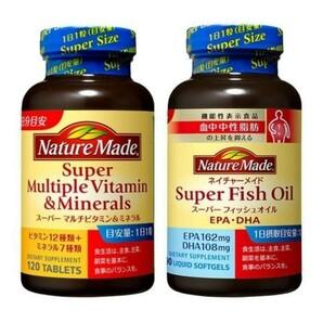 ネイチャーメイド スーパーマルチビタミン 1個 スーパーフィッシュオイル 1個 大塚製薬 EPADHA オメガ3 機能性表示食品