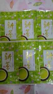静岡県産 深蒸し茶 100g6袋 二番茶 静岡茶 健康茶 煎茶