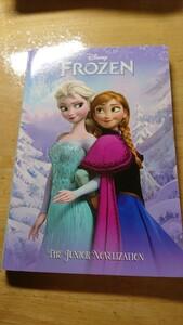 アナと雪の女王 洋書