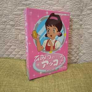 ひみつのアッコちゃん PART2 DVD-BOX デジタルリマスター版 解説書付き【全編視聴確認済】【送料無料】