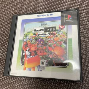 【PS】 【BEST】 テーマパーク The playstation BEST
