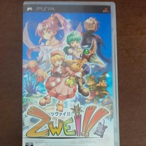 レア [美品] Zwei(ツヴァイ)!! PSP