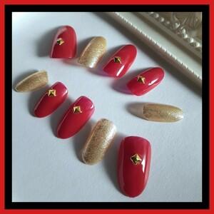 チップ種類、サイズ変更無料 おまとめ割あり 赤ネイル スタッズ ゴールドラメネイル ジェルネイル 付け爪 ネイルチップ