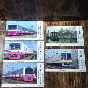 ● 新京成電鉄「鉄道の日 記念乗車券」ポストカード 2015