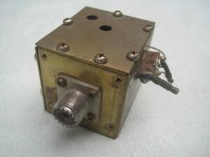 144MHz帯 バンドパスフィルター シールドケース付き BPF 1個 中古品 ①