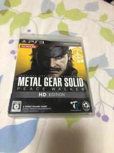 メタルギアソリッドピースウォーカーHDエディション PS3
