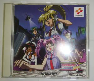 中古CD BURN-UP EXCESS3 今井由香、岡本麻弥、丹下桜、金月真美