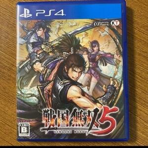 PS4 戦国無双5