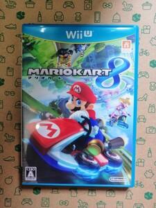 WiiU マリオカート8