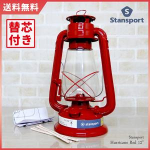 替芯付【送料無料】新品 Stansport Hurricane Lantern 12 - Red【日本未発売】◇スタンスポーツ レッド 赤 ハリケーンランタン 希少 未使用