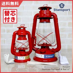 替芯付【送料無料】新品 Stansport Hurricane Lantern Red - Small & 12 Set【日本未発売】◇スタンスポーツ レッド 赤 ハリケーンランタン