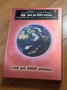 新品未開封 BiSH / And yet BiSH moves.(Blu-ray Disc+CD2枚組)(初回生産限定盤)