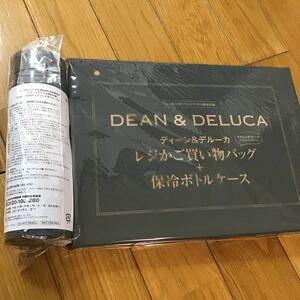 DEAN &DELUCA レジカゴ買い物バッグ+保冷ボトルケース& ステンレスボトル GLOW8月号