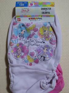 送料無料 新品 130 ヒーリングっどプリキュア ショーツ 2枚組 綿100% 紫 ピンク 小学生 女の子 パンツ 下着 肌着 セット キュアアース