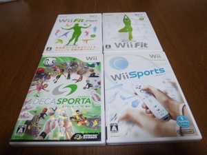 T25【即日配送 送料無料 動作確認済】Wiiフィット Wiiフィットプラス Wiiスポーツ デカスポルタ(クリーニング済)