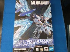 フィギュア METAL BUILD ストライクフリーダムガンダム 光の翼オプションセット SOUL BLUE Ver.