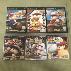 ゲームソフト PS2 PS3ソフト