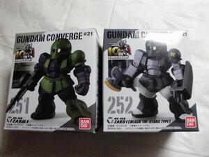 FW GUNDAM CONVERGE(ガンダムコンバージ) ♯21 ザクI・ザクI(黒い三連星仕様) 2種セット バンダイ