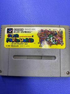 スーパーマリオワールド スーパーファミコンソフト