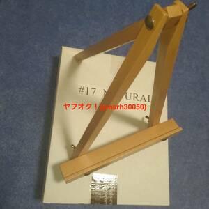 【開封済未使用】F3サイズ キャンバス用 木製イーゼル